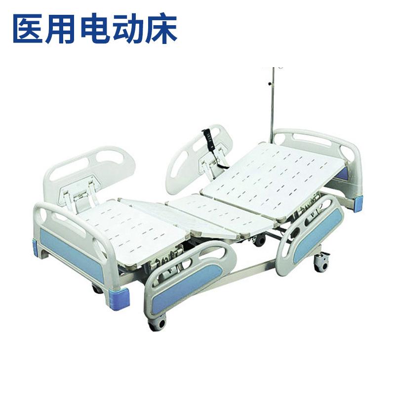 多功能医疗电动床 自动翻身护理电动床 折叠老人不锈钢智能电动床
