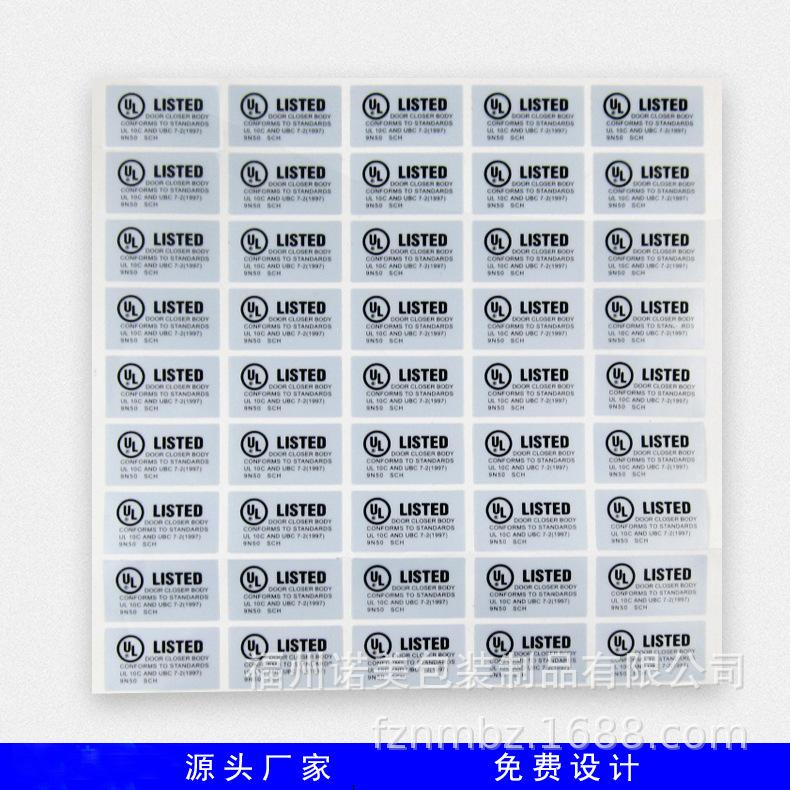 UL亚银标签.jpg