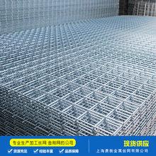 廠家供應帶肋鋼筋絲網 鍍鋅鋼絲地熱網片 批發建筑工地鋼筋碰焊網