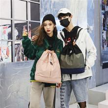 韓版潮流大容量雙肩包男女同款抽繩原宿休閑單肩包輕便旅行手提包