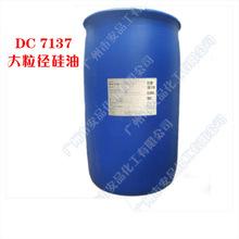 優勢供應DC7137乳化硅油 大粒徑硅油 硅油 道康寧硅油  7137