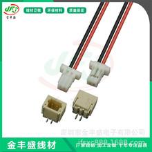 工厂直供1.0间距连接线束 锂电池插头线 SH1.0连接器喇叭端子线2P