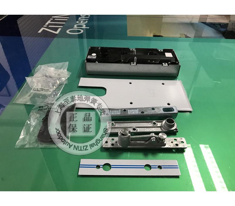 多玛地弹簧 BTS65-DORMA地弹簧上海至泰代理专卖安装维修