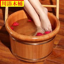 川浴实木蒸脚足浴桶家用按摩泡脚木桶洗脚盆熏蒸桶成人橡木盆足疗