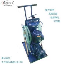 供應三級過濾濾油車LUC-16 40 63 100 luc濾油車 液壓油濾油機