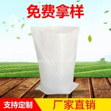 白色PP编织袋批发 40*60塑料包装蛇皮袋 加厚增白覆膜快递袋