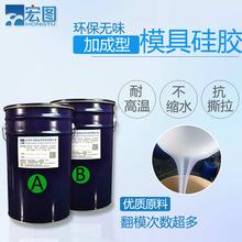 食品級液體硅膠廠家批發 雙組份矽利康rtv液態硅橡膠 液體矽膠