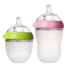 【美国原装】comotomo可么多么奶瓶婴儿防胀气全硅胶奶瓶