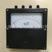 上海第二电表C21-mV 直流指针式毫伏表 0-15-30-60mV直流电压表