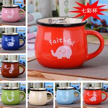 复古创意陶瓷杯大肚杯子 牛奶早餐杯咖啡杯 色釉马克杯logo定制