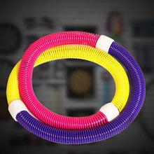 多功能弹簧呼啦圈 瘦腰塑料呼拉圈 成人健身器材儿童软呼啦圈