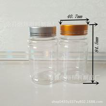 厂家现货100ml高档金属盖胶囊塑料瓶广口保健品竹节瓶 医药包装瓶