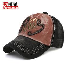 帽子2018新款男女士春季棒球帽撞色户外遮阳鸭舌帽时尚百搭太阳帽