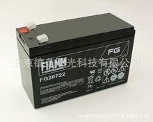 FIAMM非凡蓄電池FG20722(12V7.2AH)精密儀器/醫療設備專用蓄電池