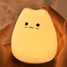 迷你七彩硅胶拍拍灯小萌猫小夜灯喂奶表情灯小猫咪 led订制lOGO