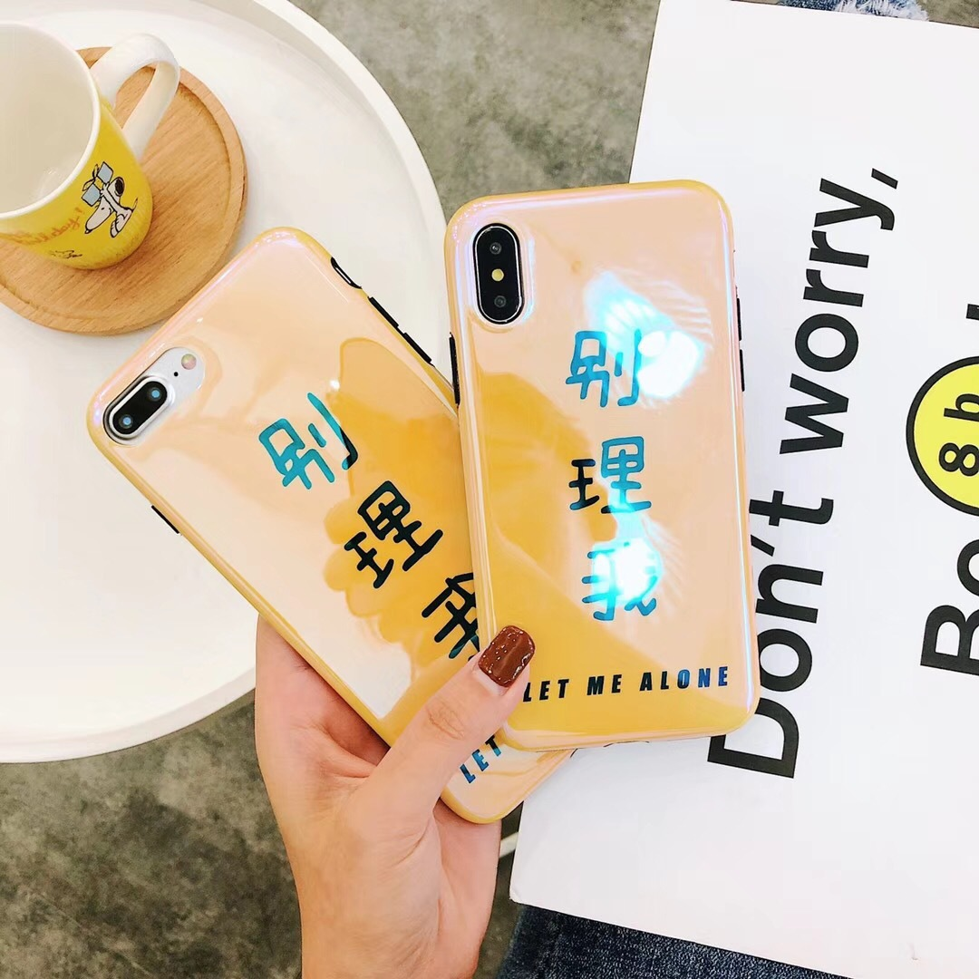 Personality couple iPhonex mobile phone shell Apple 8plus Blu-ray soft shell 7P text female models 6sp anti-drop silicone