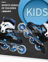 飞鹰轮滑鞋 V5儿童溜冰鞋轮滑鞋套装 男孩女孩直排轮旱冰鞋套装