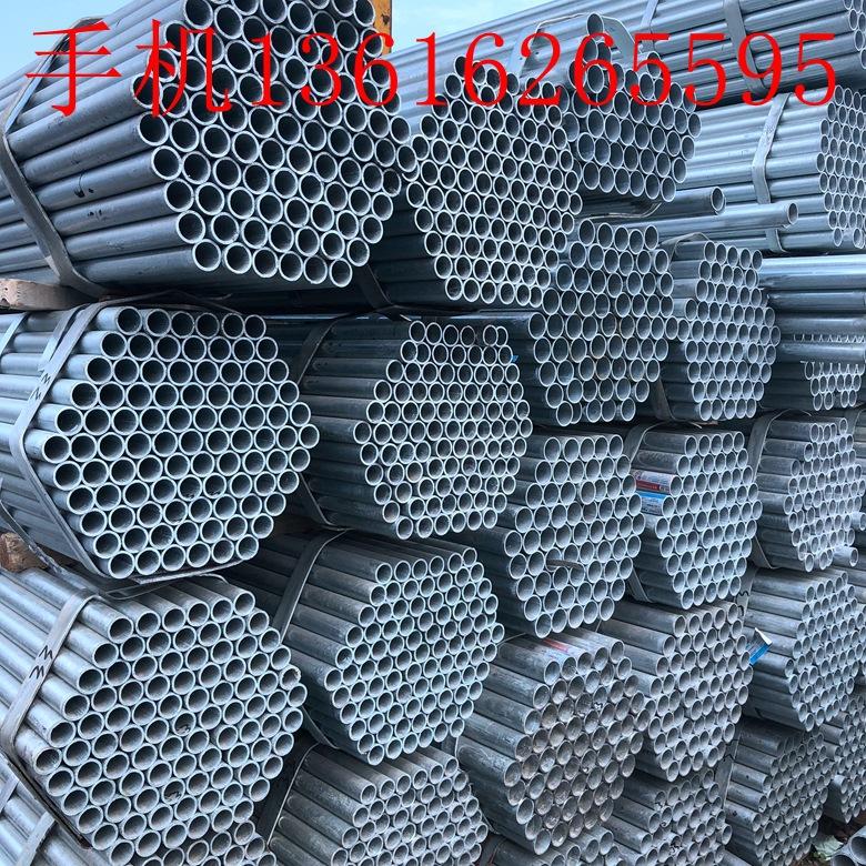 批发友发正大热镀锌管 焊管1寸2寸3寸4寸4分6分等规格圆管价格优