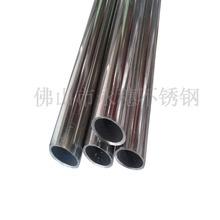 供應不銹鋼拖把用鋼管 不銹鋼管廠家直銷 優質不銹鋼管
