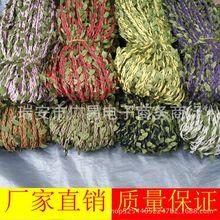 100米彩色蜡绳线仿真壁挂麻花绿叶藤条 树叶装饰下水道空调管缠绕