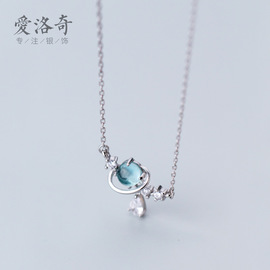 S925 silver necklace female Japanese and Korean style fashion trend full of aurora cosmic pendant creative clavicle chain D4958