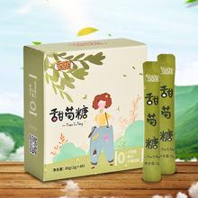 食品级草本植物健康甜味剂80g纸盒装糖甜菊糖 甜味清凉绵长