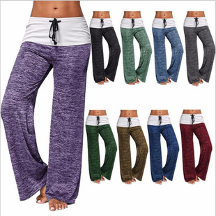 Wish explosion models European and American stitching yoga quick-drying sports trousers outdoor leisure wide-leg pants