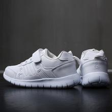 兔几品牌真皮男童鞋儿童白色运动鞋跑步鞋中大童8女童学生小白鞋