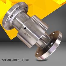 廠家直銷工程機械液壓回轉接頭 正品往復擺動回轉接頭 質量可靠