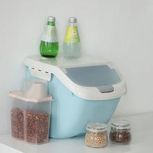 弹盖储米箱厨房家用15kg防潮谷物面logo米桶20斤 宠物粮食收纳盒