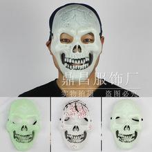 夜光骷髅面具 万圣节化妆舞会活动道具表演发光面具节日派对用具