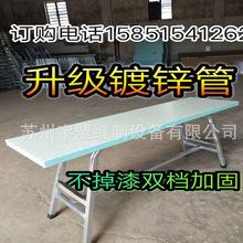 服装工厂缝纫机车位长凳子 定制裁剪台工作凳 检验打包凳定做批发
