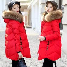 冬季新款大毛领棉衣女中长款大码加厚棉袄韩版孕妇羽绒棉服外套