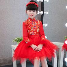 女童旗袍儿童冬季长袖加厚棉礼服中国风生日新年唐装公主裙演出服
