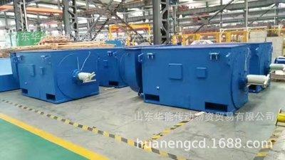 蓝海电机规格【YZR-H电机型号】蓝海电机安装尺寸哪儿全?