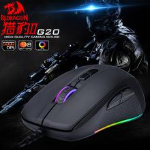 虹龙G20 网吧 网咖游戏绝地求生鼠标宏 学生专业吃鸡鼠标自动压枪