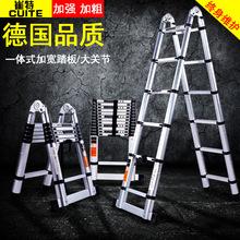 家用人字梯 鋁合金梯子家用折疊梯 伸縮梯關節絕緣升降梯加厚廠家
