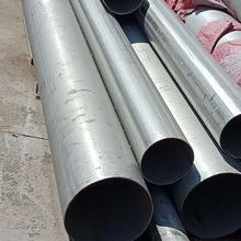 金屬制品不銹鋼管 日用電器不銹鋼鋼管 壓力容器不銹鋼圓管批發