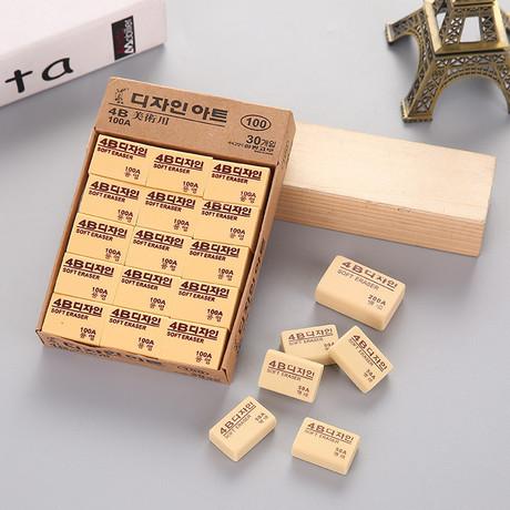 Hàn Quốc cao su 4B cục tẩy 50A100A200A sinh viên nghệ thuật kỳ thi 30 hộp bán buôn
