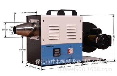 HWIR450F-1工业热风机|电热吹风机|工业电热风机 热风吹干机