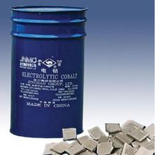鈷板 鈷片 優質電解鈷 高純鈷板 含量99.98% 鈷材 金川 贊比亞鈷