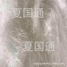 大量现货供应无碱玻璃纤维短切纱高强抗裂短切纤维厂家直销