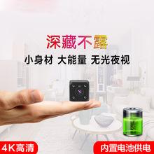 無線wifi遠程高清監控攝像頭 充電家用迷你攝像機 無光夜視監控器