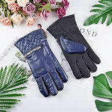韓版冬款皮手套男士加厚加絨保暖手套防寒防滑騎車加大騎行手套