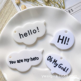 Holle plate with and hanging hole dialog box handmade keychain accessories cream mobile phone case diy material