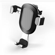 车载重力支架新款通用多功能汽车出风口导航GPS手机支架金属材质