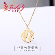 925纯银项饰女14K金色元素吊坠你的世界项链锁骨链潮款一件代发