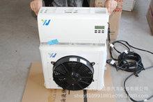 大車電動直流變頻獨立制冷空調機汽車駐車大貨車24v空調工程車