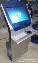 19寸22寸立式觸摸屏查詢一體機自助終端機查詢機觸控一體機電腦