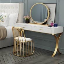 北欧实木梳妆台化妆桌卧室ins化妆台简约小户型多功能铁艺化妆柜